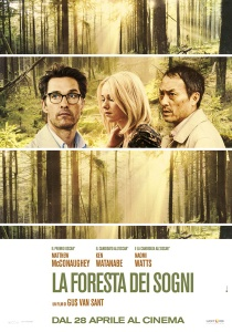 la foresta dei sogni slowfilm